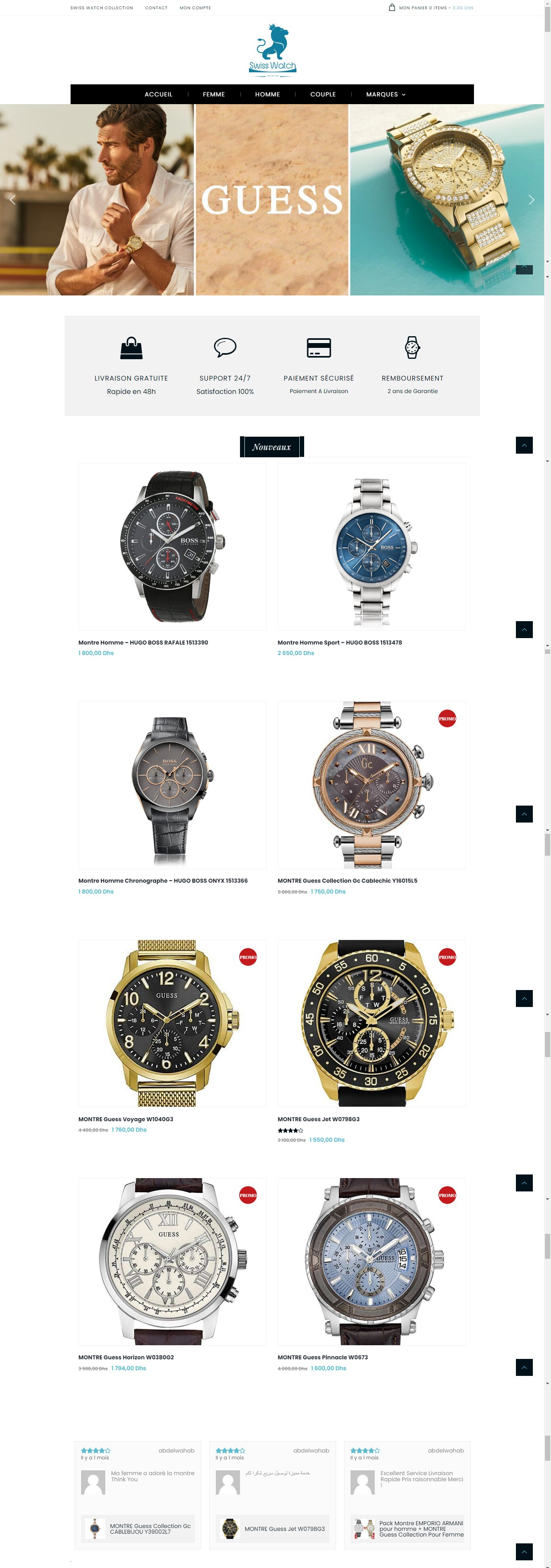 swiss watch collection